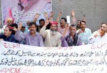 حیدر آباد : ایچ ڈی اے مہران ورکرز یونین کے تحت ملازمین تنخواہ اور پنشن کی ادائیگی کا مطالبہ کررہے ہیں