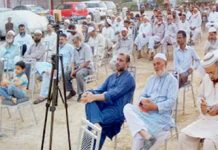 نائب امیر جماعت اسلامی پاکستان راشد نسیم اور محمد یوسف نارتھ کراچی ضلع شمالی کی دعوت افطار سے خطاب کررہے ہیں