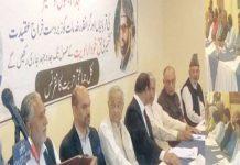اسلام آباد،جماعت اسلامی آزاد جموں و کشمیر کے امیر ڈاکٹر خالد محمود خان کل جماعتی حریت کانفرنس کے زیراہتمام میرواعظ مولانا محمد فاروقی اور عبدالغنی مرحوم کی برسی سے خطاب کررہے ہیں