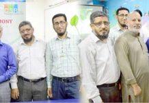 پاکستان اسٹیٹ آئل کی جانب سے کیمسٹری اینالائز مشین ہیلپ انٹرنیشنل ویلفیئر ٹرسٹ کو عطیہ کرنے کے موقع پر جہانگیر افتتاح کر رہے ہیں