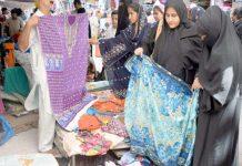 حیدرآباد،خواتین کی تیاری کے لیے کپڑوں کا انتخاب کررہی ہیں