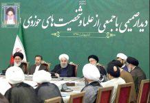 تہران: ایرانی صدر حسن روحانی افطار سے قبل مذہبی شخصیات سے بات کررہے ہیں