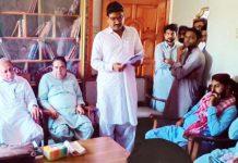 لاڑکانہ : سندھ یونائیٹڈ پارٹی ضلع لاڑکانہ کے انتخابات ہورہے ہیں