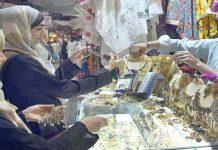 پشاور،خواتین عید کی تیاری میں مصروف ہیں