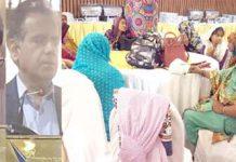 پاکستان ایسوسی ایشن آف دی بلائنڈ شعبہ خواتین سندھ کے تحت منعقدہ دعوت افطار میں کمشنر کراچی افتخار شالوانی و دیگر خطاب کر رہے ہیں