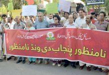 لاہور : پنجابی پرچار کے زیر اہتمام مطالبات کے حق میں احتجاج کیا جارہا ہے