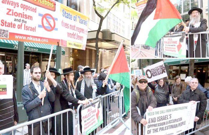 نیویارک: صہیونیت مخالف قدامت پسند یہودی اور سماجی کارکن اسرائیل کے قیام اور مظالم کے خلاف احتجاج کررہے ہیں