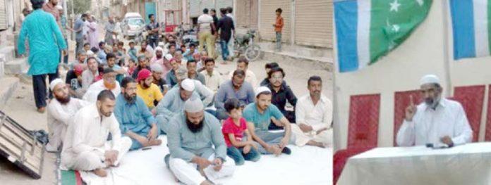 امیر جماعت اسلامی ضلع شمالی محمد یوسف جے آئی یوتھ پی ایس 99 کی دعوت افطار سے خطاب کر رہے ہیں