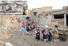 موصل: داعش کے خلاف جنگ کی نذر ہونے والا شہر تاحال حکومتی توجہ کا منتظر ہے' سرکاری خزانہ تعمیر نو کے بجائے ملیشیاؤں پر خرچ ہو رہا ہے