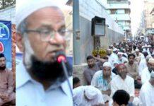 کورنگی میں دعوت افطار سے نائب امیر جماعت اسلامی پاکستان ڈاکٹر معراج الہدیٰ صدیقی خطاب کررہے ہیں