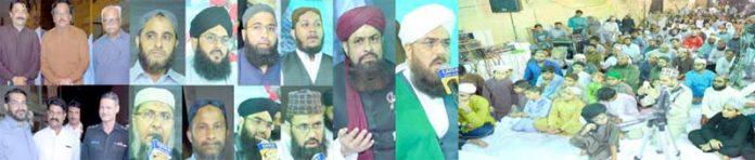 حاجی عثمان خانانی کی رہائش گاہ پرختم تراویح کے موقع پر علامہ مظفرشاہ،وقارمہدی، راشد ربانی،ثروت اعجاز ، بلال سلیم ،آصف خانانی ودیگر موجود ہیں