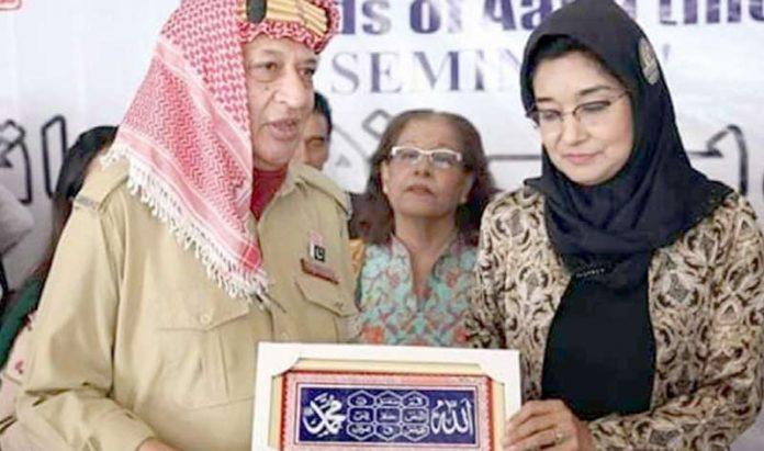 قائد خاکسار تحریک پروفیسر ڈاکٹر حکیم سید علی نصر عسکری ڈاکٹر فوزیہ صدیقی سے ملاقات کے موقع پر انہیں طغرا پیش کر رہے ہیں