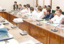 میٹروپولیٹن کمشنر سید سیف الرحمان سالانہ ترقیاتی پروگرام کے تحت جاری ترقیاتی اسکیموں کے جائزہ اجلاس کی صدارت کررہے ہیں