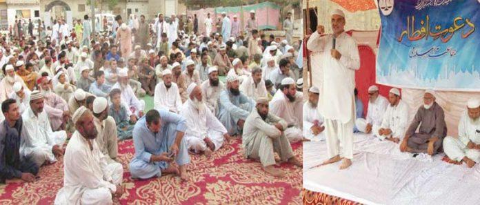 امیر جماعت اسلامی کراچی حافظ نعیم الرحمن علاقہ شاہ لطیف کے تحت ملیر میں دعوت افطار سے خطاب کررہے ہیں