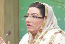 اسلام آباد: وزیراعظم کی معاون خصوصی فردوس عاشق اعوان میڈیا سے گفتگو کررہی ہیں