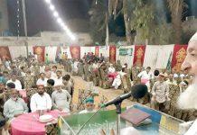 امیر جماعت اسلامی سندھ محمد حسین محنتی شب بیداری سے خطاب کررہے ہیں