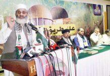 کراچی: امیر جماعت اسلامی پاکستان سراج الحق فلسطین فاؤنڈیشن کے تحت کانفرنس سے خطاب کررہے ہیں