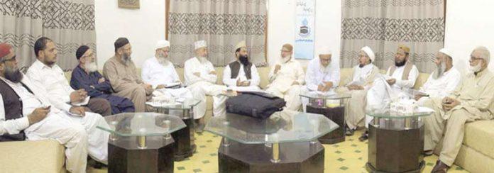 کراچی: ملی یکجہتی کونسل سندھ کے صدر اسداللہ بھٹو کی زیرصدارت ادارہ نورحق میں اجلاس ہورہا ہے