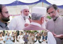 لالہ موسیٰ: جماعت اسلامی پاکستان کے نائب امیر لیاقت بلوچ قمر زمان کائرہ سے اظہارتعزیت کررہے ہیں ، جبکہ دیگر جماعتوں کے رہنما دعائے مغفرت کررہے ہیں