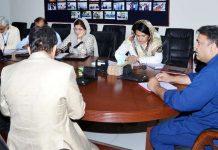 لاہور: وفاقی وزیر سائنس وٹیکنالوجی فواد چودھری کی زیرصدارت اجلاس ہورہا ہے