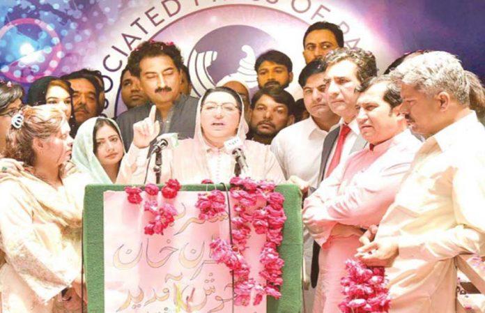 اسلام آباد: وزیراعظم کی معاون خصوصی برائے اطلاعات ڈاکٹر عاشق اعوان میڈیا سے گفتگو کررہی ہیں
