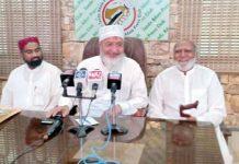 ٹنڈو آدم: امیر جماعت اسلامی سندھ محمد حسین محنتی پریس کانفرنس کررہے ہیں