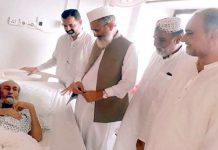 کراچی: سینیٹر سراج الحق مقامی اسپتال میں جماعت اسلامی کے بزرگ رہنما اسماعیل گندرو کی عیادت کررہے ہیں