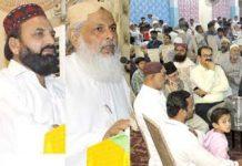 پاکستان فلاح پارٹی کے تحت مقامی ہال میں افطار ڈنر سے مرکزی سیکرٹری جنرل محمد حبیب اللہ صدیقی و دیگر خطاب کر رہے ہیں