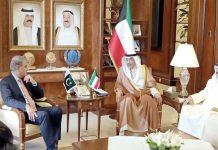 کویت: وزیرخارجہ شاہ محمود قریشی کویت کے نائب وزیراعظم وزیرخارجہ شیخ صباح خالد الحماد سے ملاقات کررہے ہیں