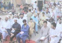 کراچی: نائب امیر جماعت اسلامی پاکستان لیاقت بلوچ اورنگی ٹائون شاہ محلہ میں عوامی دعوت افطار سے خطاب کررہے ہیں