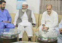 امیر جماعت اسلامی پاکستان سینیٹر سراج الحق سے ادارہ نور حق میں پاکستان اسٹیل لیبر یونین (پاسلو) کا وفد ملاقات کررہا ہے' حافظ نعیم ' زاہد عسکری ' پاسلو کے صدر عاصم بھٹی موجود ہیں