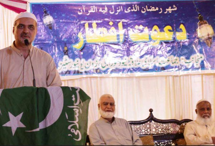 امیر جماعت اسلامی کراچی حافظ نعیم الرحمن گلشن اقبال میں دعوت افطار سے خطاب کررہے ہیں