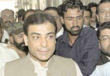 لاہور: ن لیگی رہنما حمزہ شہباز احتساب عدالت میں پیشی کے لیے آرہے ہیں