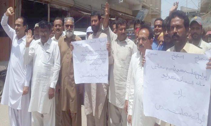 بدین ،حیدرآباد یونین آف جرنلسٹس کے تحت مطالبات کے حق میں مظاہرہ کیا جارہا ہے
