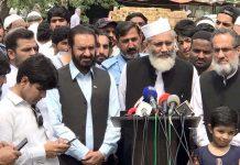 امیر جماعت اسلامی پاکستان سراج الحق اسلام آباد میں میڈیا سے گفتگو کررہے ہیں، اس موقع پر شمس سواتی بھی موجود ہیں