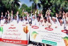 اسلام آباد ،نیشنل پریس کلب کے باہر کسان بورڈ پاکستان اورخیبرپختونخوا کے تمباکو کی کاشت کرنے والے کسان مطالبات کی عدم منظوری کیخلاف احتجاج کررہے ہیں