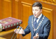 کیف: نومنتخب صدر ولودومیر زیلنسکی حلف اٹھانے کے بعد پارلیمان سے خطاب کررہے ہیں
