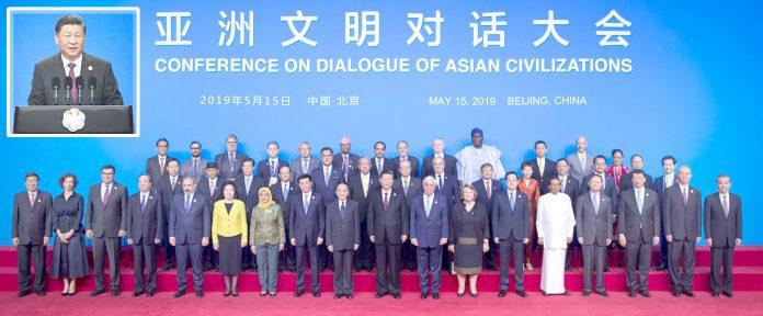 بیجنگ: ایشیائی تہذیبوں کے درمیان مکالمے کے عنوان سے منعقد کی گئی کانفرنس کے آغاز پر شرکا گروپ فوٹو بنوا رہے ہیں' صدر شی جن پنگ افتتاحی خطاب کررہے ہیں