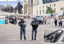 بغداد: گرین زون میں گولہ گرنے کے بعد فوج نے علاقے کو گھیر لیا ہے' چھوٹی تصویر حملے میں استعمال کی گئی مارٹر توپ کی ہے