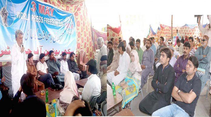 سکھر،آزادی صحافت کے عالمی دن کے موقع پر سکھر یونین آف جرنلسٹس کی جانب سے منعقدہ تقریب سے صدرظہیر خان لودھی خطاب کررہے ہیں