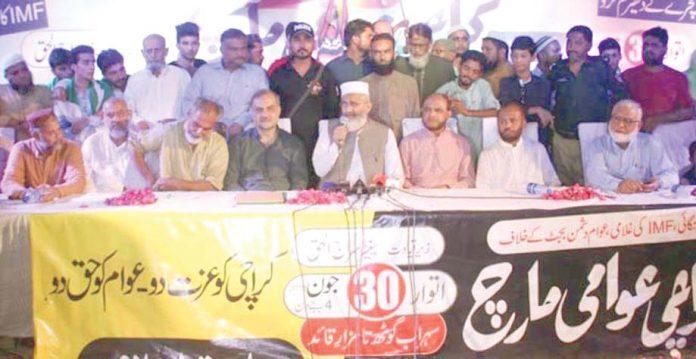 سراج الحق سہراب گوٹھ میں مرکزی کیمپ پر کارکنوں سے خطاب کررہے ہیں، حافظ نعیم ، فاروق نعمت اللہ و دیگر بھی موجود ہیں