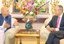 اسلام آباد: گورنر پنجاب چودھری محمد سرور سے جاپانی سفیرملاقات کررہے ہیں