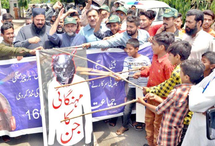 لاہور: جماعت ا سلامی کے عوامی مارچ کے شرکا مہنگائی کے جن پر ڈنڈے برسارہے ہیں