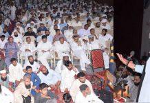 بہاولپور: امیر جماعت اسلامی سراج الحق سابق امیر پنجاب و پارلیمانی سیکرٹری ڈاکٹر سید وسیم اختر کے تعزیتی ریفرنس سے خطاب کررہے ہیں