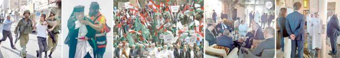 منامہ/ بیروت/ الخلیل: بحرینی ولی عہد شہزادہ سلمان بن حمد بن عیسیٰ الخلیفہ کانفرنس کے شرکا سے گفتگو کررہے ہیں' اسرائیلی مندوب بولی مردخائی تاجروں سے ملاقات کررہا ہے' لبنانی شہری امریکی منصوبے کے خلاف احتجاج کررہے ہیں'امدادی کارکن مظاہروں کے دوران صہیونی فوج کی آنسوگیس سے متاثر ہونے والیفلسطینی عیسائی راہب کو بچا رہا ہے' قابض سپاہی نوجوانوں کو گرفتار کرکے لے جارہے ہیں