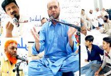 جماعت اسلامی نارتھ کراچی ضلع شمالی کے عید ملن مشاعرہ سے ڈاکٹر اُسامہ رضی خطاب کررہے ہیں
