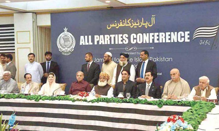 اسلام آباد: مولانا فضل الرحمن کی سربراہی میں اپوزیشن جماعتوں کی آل پارٹیز کانفرنس میں شہباز شریف' مریم نواز' بلاول زرداری 'محمود خان اچکزئی سمیت دیگر رہنما موجود ہیں