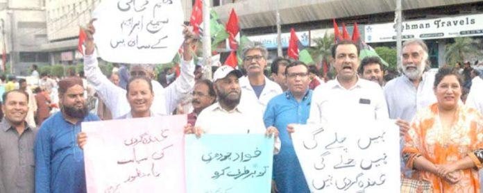 پریس کلب کے سامنے کراچی یونین آف جرنلسٹس کے ارکان فواد چودھری کے خلاف مظاہرہ کررہے ہیں