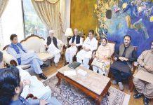 اسلام آباد: بلوچستان نیشنل پارٹی (مینگل) کا وفد وزیراعظم عمران خان سے ملاقات کررہا ہے