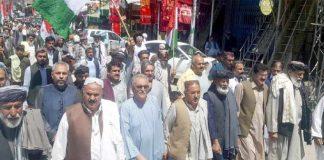 چمن : پشتونخوا ملی عوامی پارٹی کی جانب سے احتجاجی ریلی ٹرنچ روڈ سے گزر رہی ہے